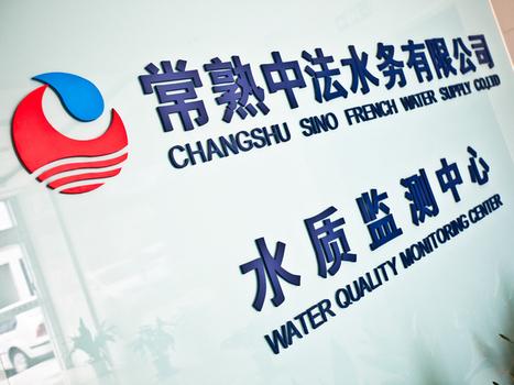 SUEZ ENVIRONNEMENT in China   envir-infos   Scoop.it
