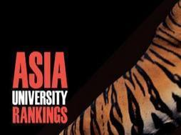 World University Rankings - Home - Times Higher Education | Education | Scoop.it