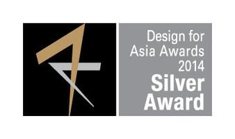 Haiku wins Design for Asia Award | Big Ass Fans | Scoop.it