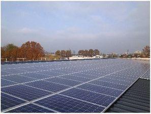 L'Île-Saint-Denis et le SIPPEREC présentent une nouvelle réalisation solaire photovoltaïque | Projet d'habitat participatif à L'ÎLE SAINT DENIS | Scoop.it