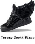 Adidas Green High Tops Skulls Shoes Glow In the Dark   Comic Nike Dunks   Scoop.it