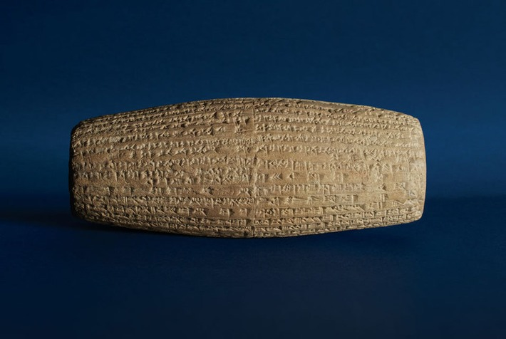 Nebuchadnezzar II Babylonian cylinder sets world auction record at Doyle New York | Art Daily | Kiosque du monde : Asie | Scoop.it