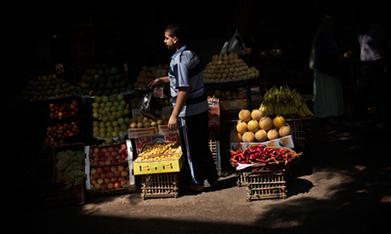 Le classement de l'Egypte dans l'indice de compétitivité mondiale du Forum économique mondial a chuté pour la 4e année consécutive. | Égypt-actus | Scoop.it