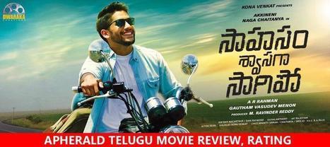 Sahasam Swasaga Sagipo Telugu Movie Review, Rating   A Aa Telugu Movie Review, Rating   Scoop.it