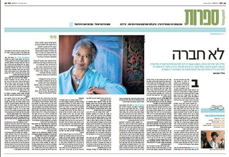 PACBI-Interview with Alice Walker after She Declines to Publish with Israeli Publisher   Occupied Palestine   Scoop.it