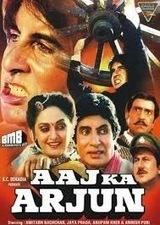 Latest Hindi Lyrics of Bollywood Movies: Bahena O Bahena Lyrics - Aaj Ka Arjun (1990)  -  Kavita Krishnamurthy, Mohammed Aziz   hindi movie lyrics   Scoop.it