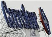 Carrefour : engagé dans la réduction de ses émissions de CO2 | Marché du forex | Scoop.it