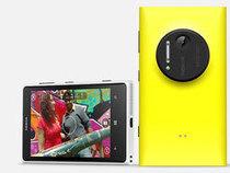 Bluetooth et NFC - Nokia «Treasure Tags»: pour retrouver les objets perdus | la NFC, ça vous gagne | Scoop.it