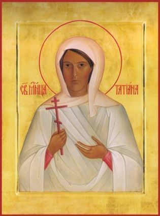 The Holy New Martyr Tatiana Grimblit | Eastern Orthodoxy | Scoop.it