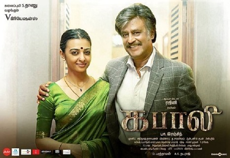 Kabali 3Days Total Box Office | Reviews | Scoop.it