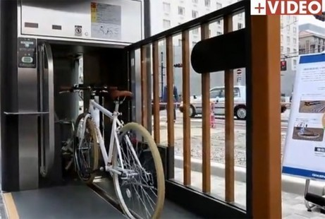 Au Japon, les parkings à vélos sont invisibles | SandyPims | Scoop.it