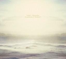 bvdub – I Remember (Translations Of Mørketid) | Ambient Music | Scoop.it