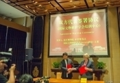 IIC International Training Centre for conservation launched in Beijing | News in Conservation | Scoop.it