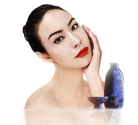 Win a Japanese Sake Facial sessions worth $260 each | latest fashion trends | Scoop.it
