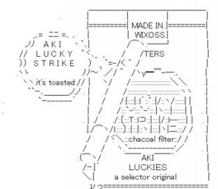 タバコ | ASCII Art | Scoop.it