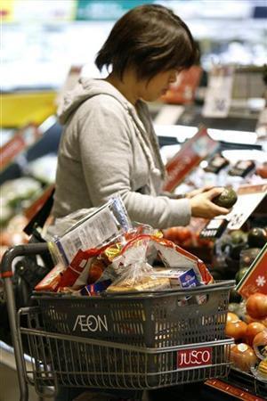 Première hausse de l'indice des prix au Japon depuis 2008 | Boursier.com | Japon : séisme, tsunami & conséquences | Scoop.it