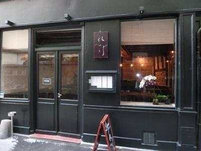 Restaurant Lengue   Aller au restaurant   Scoop.it