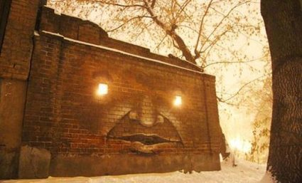 amazing-graffiti-awesome-5 | Share Some Love Today | Scoop.it