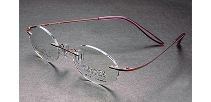 Free Form Reading EyeWear Glass for Women - FREE FORM EYEWEAR   EyeWear for Women   Scoop.it