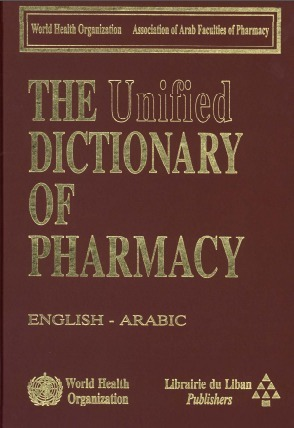 (AR, EN) (PDF) The Unified #Dictionary of Pharmacy | who.org | 1001 Glossaries, dictionaries, resources | Scoop.it