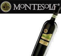 Vigna Acquaviva Montesole 2010 Fiano di Avellino DOCG | DiVino in Vino | Scoop.it