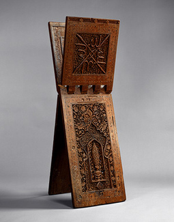 Hasan ibn Sulaiman al-Isfahani: Stand for a Qur'an manuscript   Mirando más allá del occidente   Scoop.it