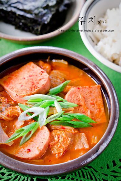 Easy Kimchi Jjigae | The Asian Food Gazette. | Scoop.it