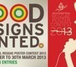 The 2nd International Reggae Poster Contest 2013 to Celebrate Jamaican Music | Sounds of Reggae | Scoop.it
