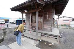 [Croisière scientifique] Rapport quotidien : pourquoi sommes-nous ici ? | WHOI.edu [Eng] | Japon : séisme, tsunami & conséquences | Scoop.it
