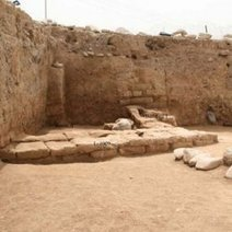 Ancient Kingdom Discovered Beneath Mound in Iraq : DNews | Anthropology and Archaeology | Scoop.it