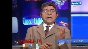 Tunisian TV boss hands himself in after arrest warrant issued - FRANCE 24 | Poetic Puppets | Scoop.it