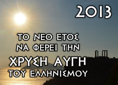 Golden Dawn - International Newsroom: Happy New Year! | The Indigenous Uprising of the British Isles | Scoop.it