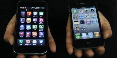 L'iPhone 4S est-il une chance pour Samsung et le Galaxy S2? | Smartphones&tablette infos | Scoop.it