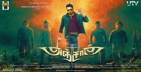 Anjaan songs review - Anjan Music review | Cinema News | Scoop.it
