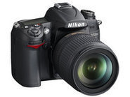 Nikon D7000 review | from TechRadar's expert reviews of Digital SLRs/Hybrids | Everything Photographic | Scoop.it