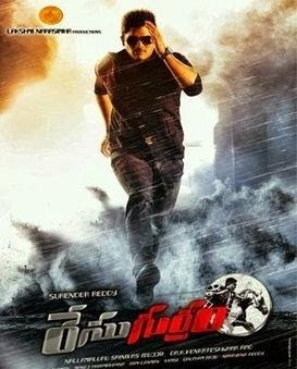 Race Gurram (2014) Telugu Mp3 Songs Download | Movie Dhamaka | Scoop.it