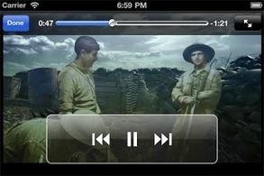 Guerre 14-18 - Applications Android sur GooglePlay | Comptoir Numérique | Scoop.it