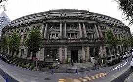 Fiche forex sur la BoJ (banque centrale japonaise) - La Tribune.fr | Banques & finances | Scoop.it