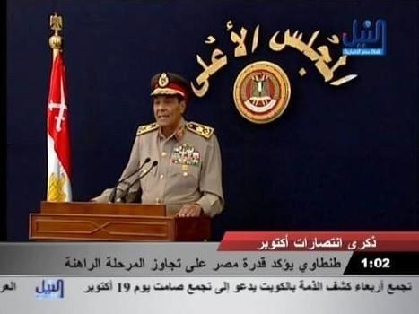Tantawi speech ruffles Tahrir | Égypt-actus | Scoop.it
