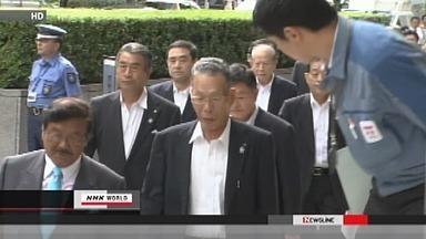 [Eng]   Les agriculteurs de 11 préféctures réclament les indemnisations de Tepco   NHK WORLD English (+vidéo)   Japon : séisme, tsunami & conséquences   Scoop.it