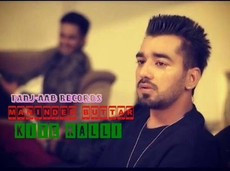 Kite Kalli Lyrics - Maninder Buttar | Video Song | Hindi Song Lyrics | Scoop.it