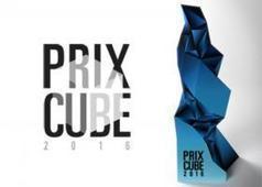 PRIX CUBE 2016 : APPEL À CANDIDATURE OUVERT | Clic France | Scoop.it