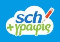 +γραφίς από το ΠΣΔ: Μία νέα υπηρεσία για έγγραφα, αρχεία και ημερολόγια με διαμοιρασμό και συνεργασία | Interests and Favorites | Scoop.it