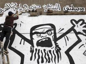 Egypte: révolution permanente ? | Égypt-actus | Scoop.it