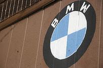 Man Sues BMW For His Constant Erection, Blaming Seat Design - The Consumerist   Psychology of Consumer Behaviour   Scoop.it