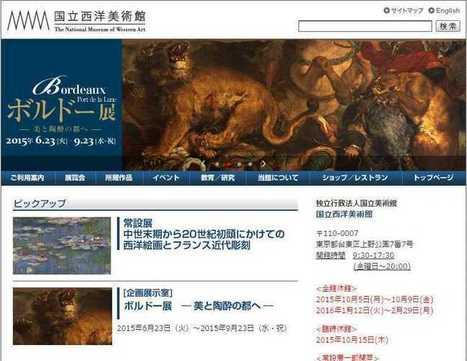 La ville de Bordeaux exposée à Tokyo jusqu'au 22 septembre | Clic France | Scoop.it