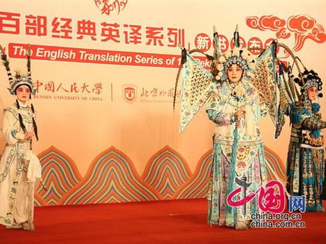 #PekingOpera now fully translated in #English - #Chinese #translation #Mandarin | Translation, Languages (Italian, English, Chinese, French) and Language Learning | Scoop.it