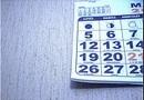 Líneas del tiempo sí, pero... ¿cuál elegir? | Blogs educativos generalistas | Scoop.it