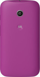 26% Off On Moto E Back Covers for Motorola - Online Mobile Shopping In India   Mobile Deals   Scoop.it