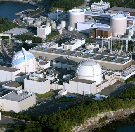 Kyushu Electric Power restarts reactor operations - Utilities still using cost of keeping nuke plants shut down as main reason for reastart | RadiationAlerts.org | Scoop.it